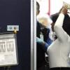 Thumbnail image for The Wandering Eyes and Hands of TSA