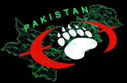 blackwater Pakistan