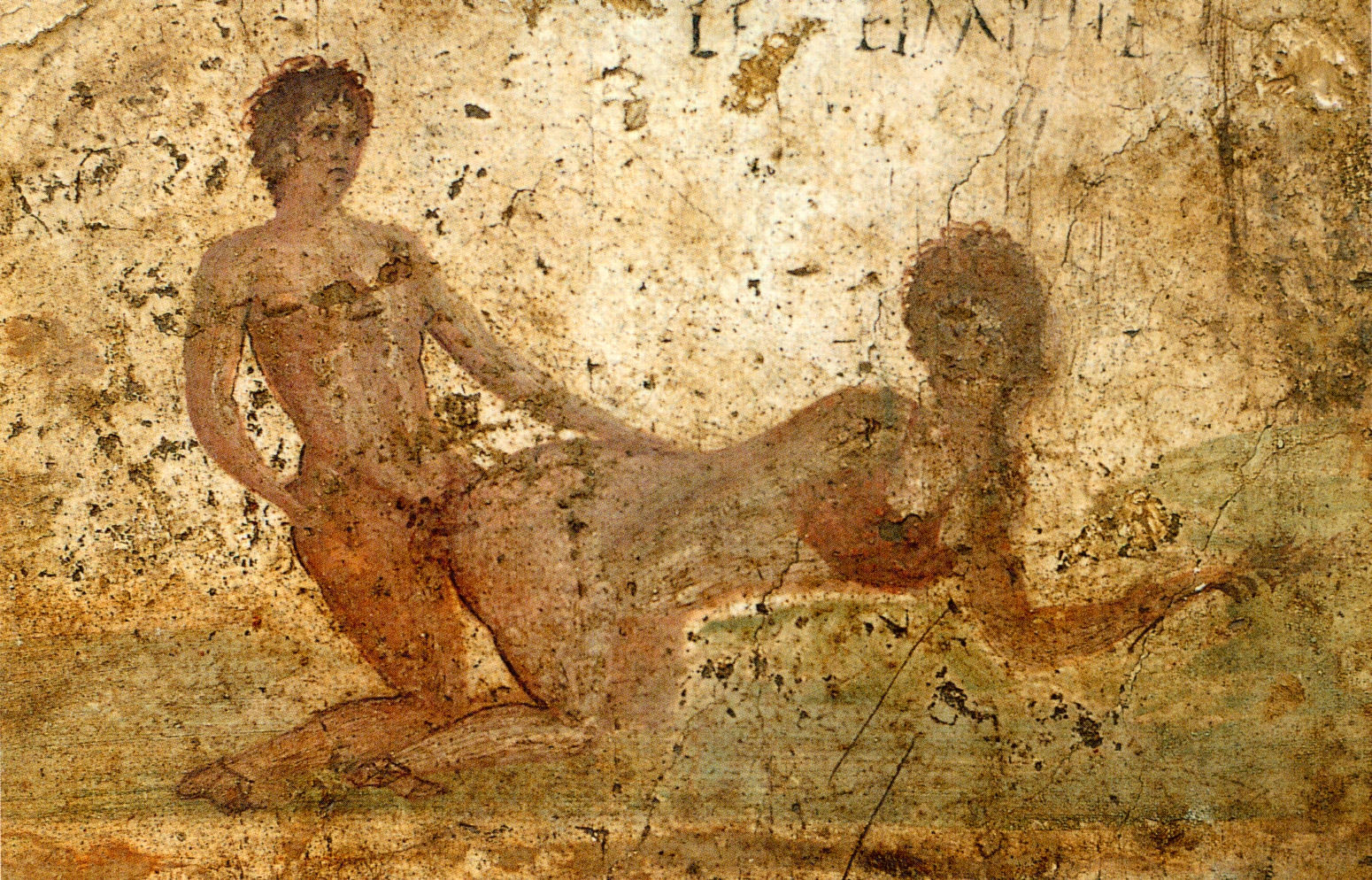 Roman fresco from the Casa del Re di Prussia in Pompeii, circa 69-79 AD.